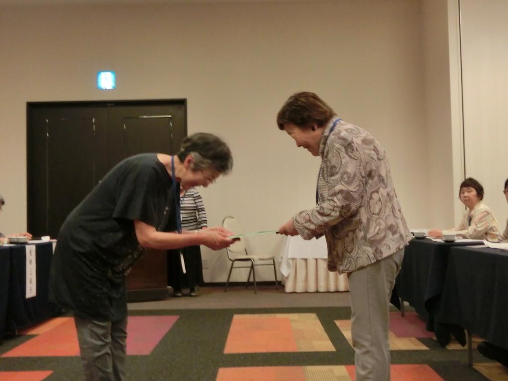 f:id:mijinyamatanishi:20181110135206j:plain