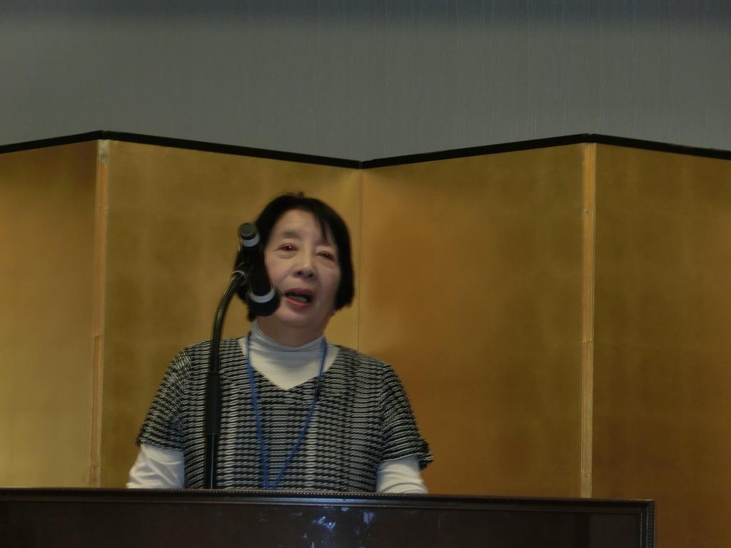 f:id:mijinyamatanishi:20181110135300j:plain