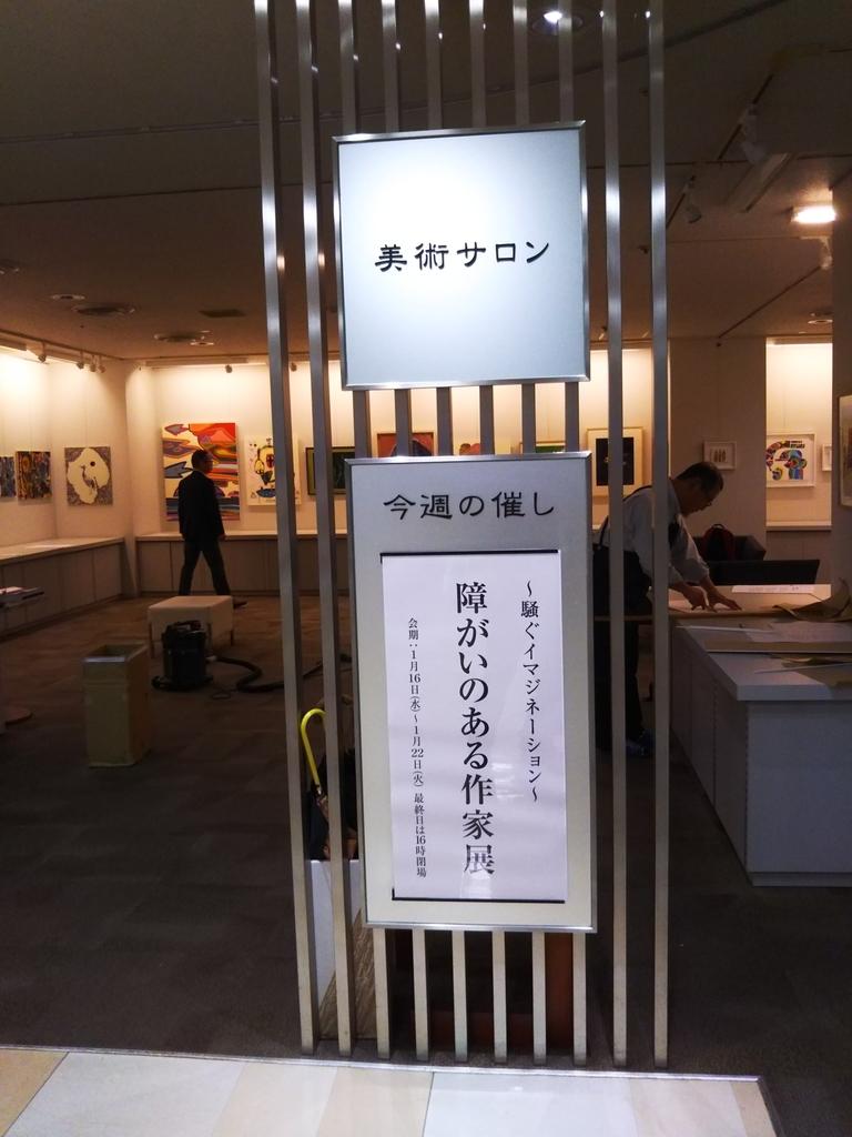 f:id:mijinyamatanishi:20190115215652j:plain