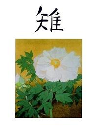 f:id:mijinyamatanishi:20200101112234j:plain