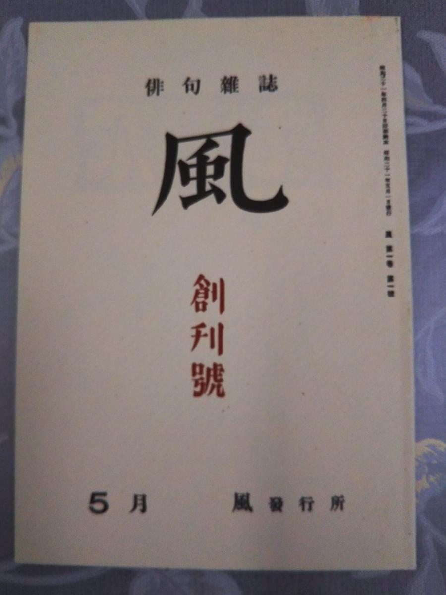 f:id:mijinyamatanishi:20200316140836j:plain
