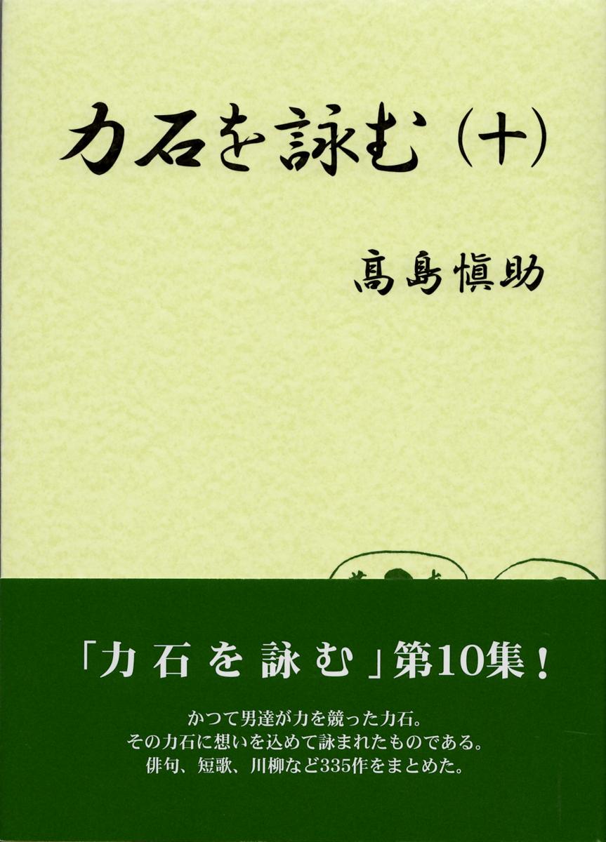 f:id:mijinyamatanishi:20200507090335p:plain