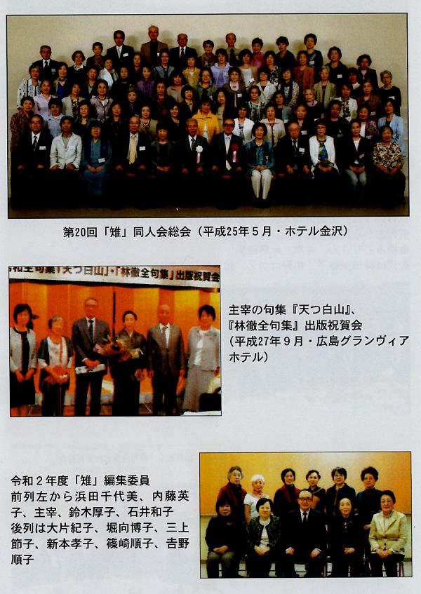 f:id:mijinyamatanishi:20200818143242p:plain