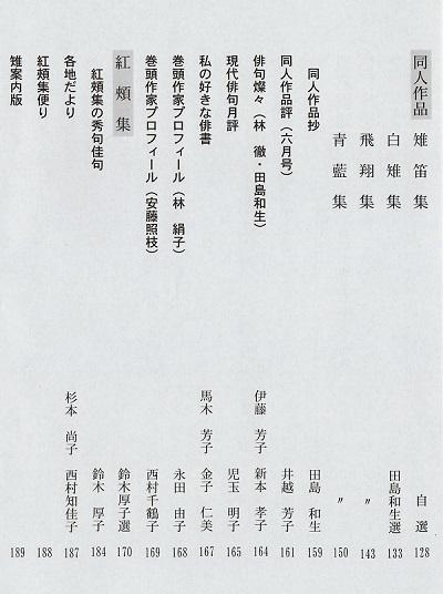 f:id:mijinyamatanishi:20200818143841j:plain