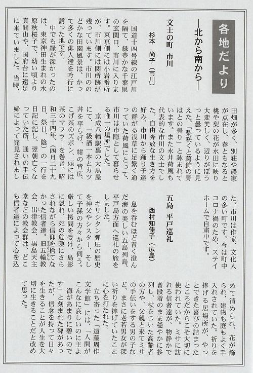 f:id:mijinyamatanishi:20200818144111j:plain