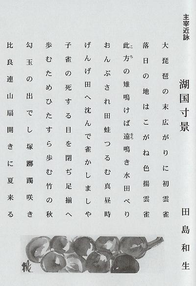 f:id:mijinyamatanishi:20200818144359p:plain