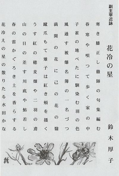 f:id:mijinyamatanishi:20200818144534j:plain