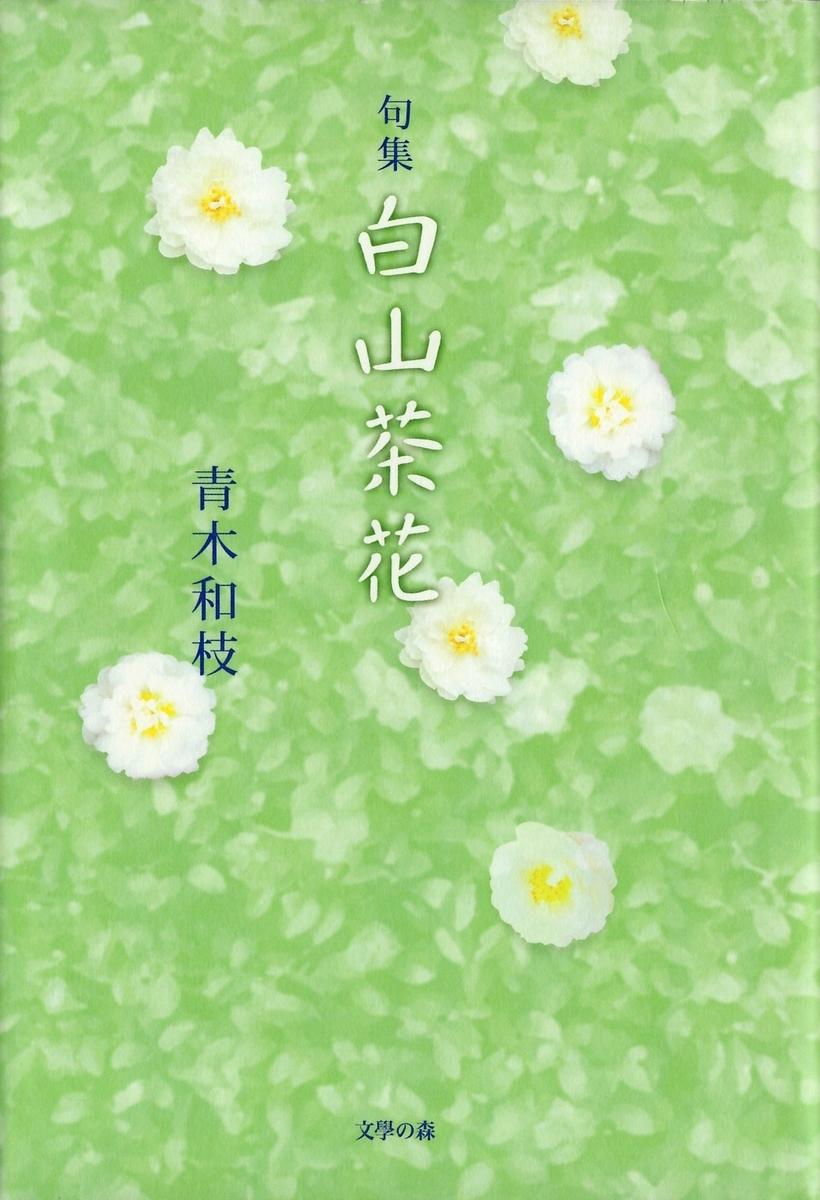 f:id:mijinyamatanishi:20210413232257j:plain