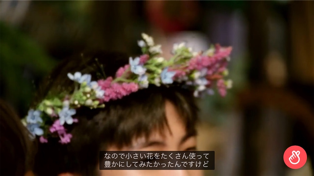 f:id:mijita212:20200407232543j:image