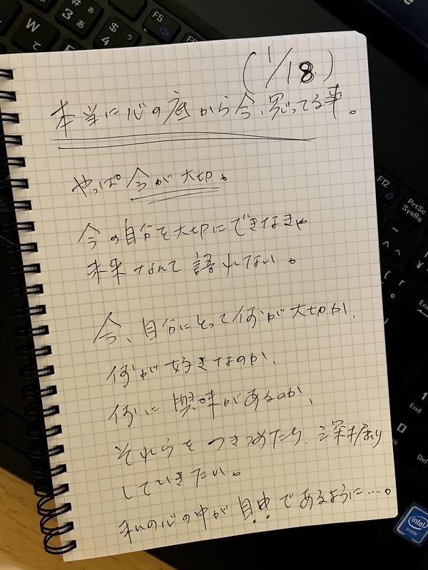 f:id:mijita212:20210118000333j:plain