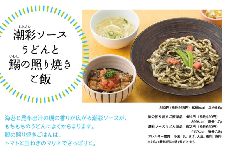 f:id:mijusawa:20150920002818p:image