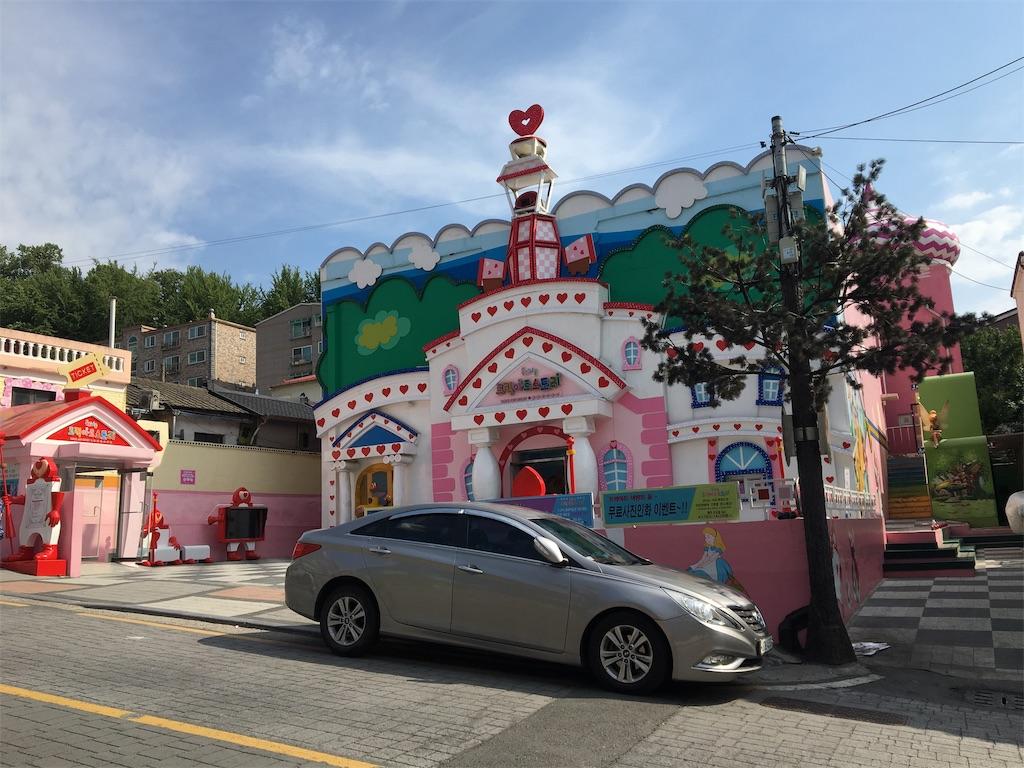 f:id:mijyukorea:20181225233039j:image