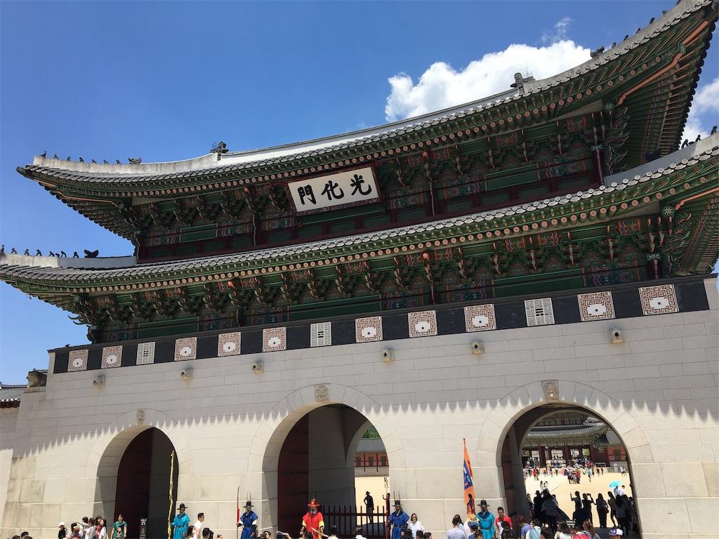 f:id:mijyukorea:20181227194820j:image