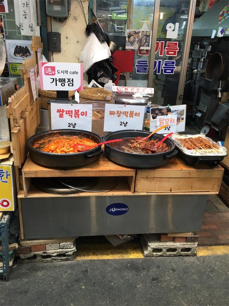 f:id:mijyukorea:20181227203234j:image