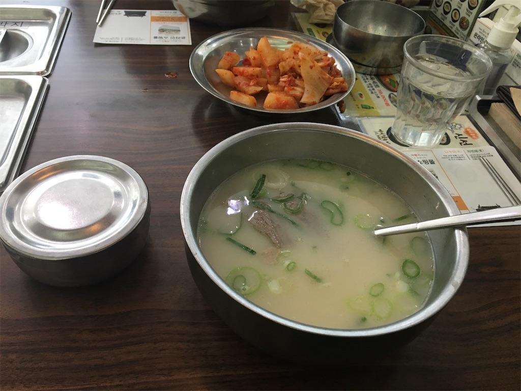 f:id:mijyukorea:20181228192136j:image