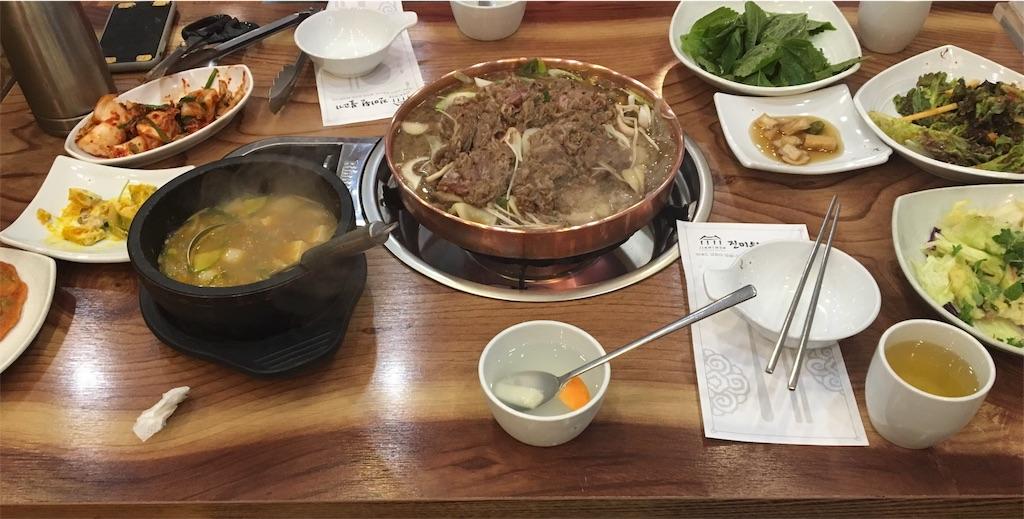f:id:mijyukorea:20181229215202j:image