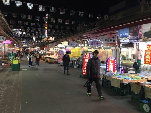 f:id:mijyukorea:20190107090905j:image