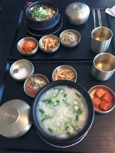 f:id:mijyukorea:20190107101957j:image