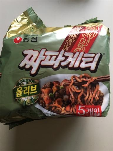 f:id:mijyukorea:20190124232108j:image