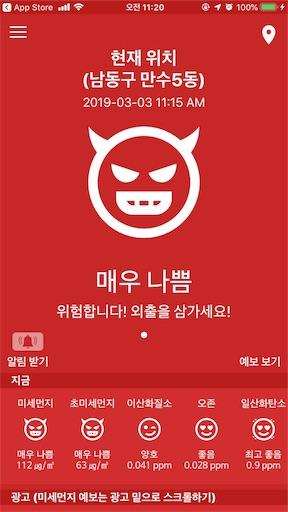 f:id:mijyukorea:20190307040619j:image