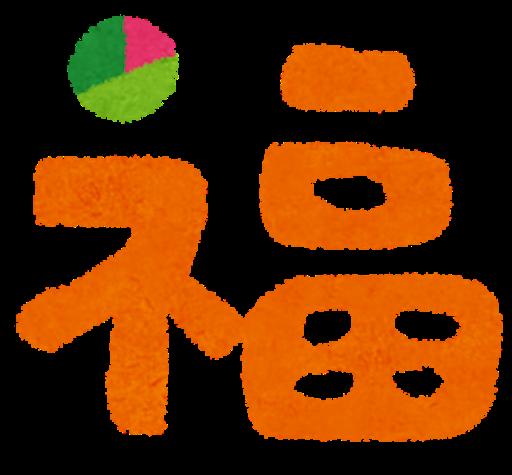 f:id:mijyukorea:20190322152652p:image