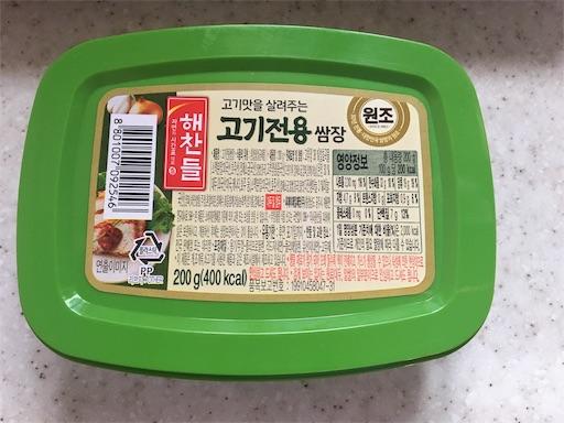 f:id:mijyukorea:20190507173933j:image