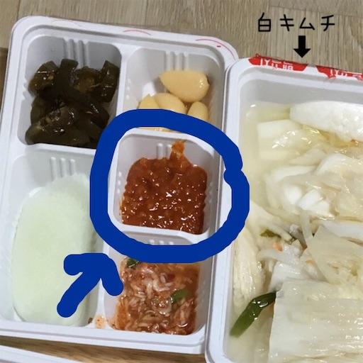 f:id:mijyukorea:20190507185155j:image