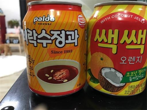 f:id:mijyukorea:20190509091706j:image