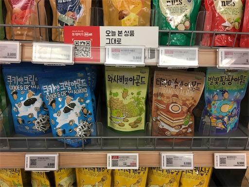 f:id:mijyukorea:20190526203042j:image