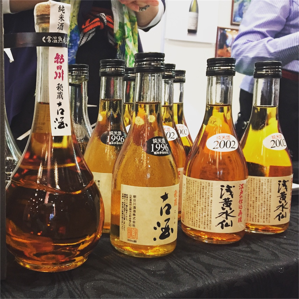 f:id:mika-oosakazuki:20170410163714j:image