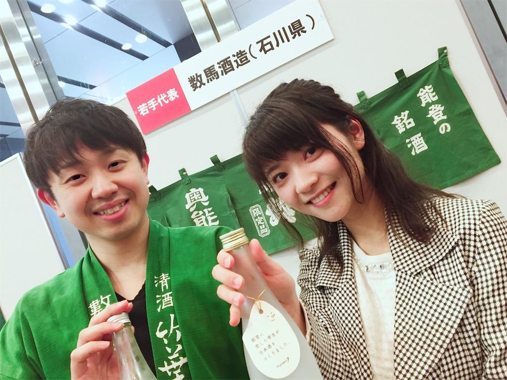 f:id:mika-oosakazuki:20170410171334j:image