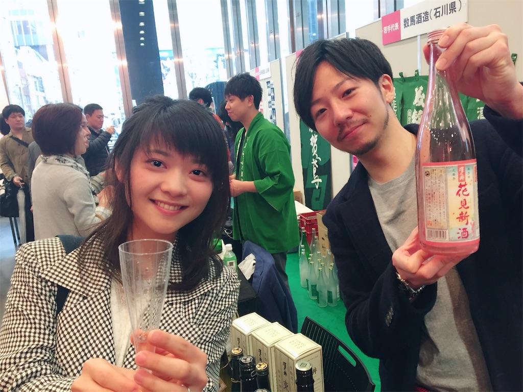 f:id:mika-oosakazuki:20170410171404j:image