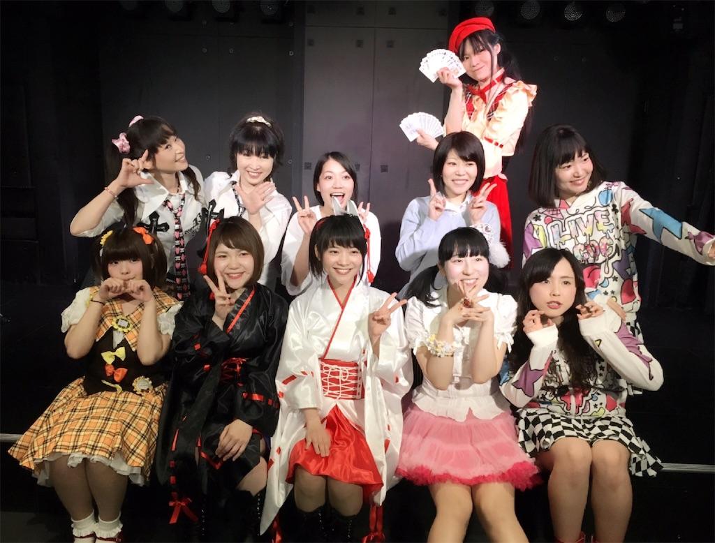 f:id:mika-oosakazuki:20170424141019j:image
