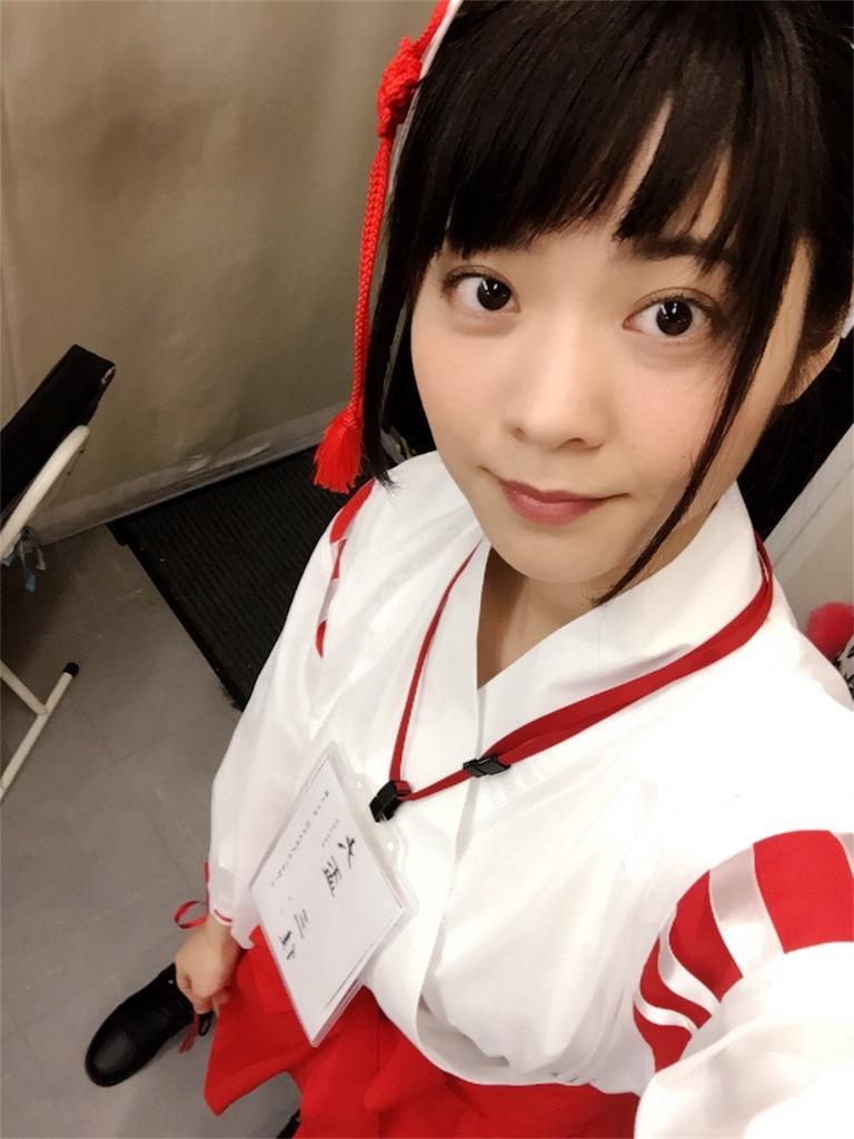 f:id:mika-oosakazuki:20170424142442j:image