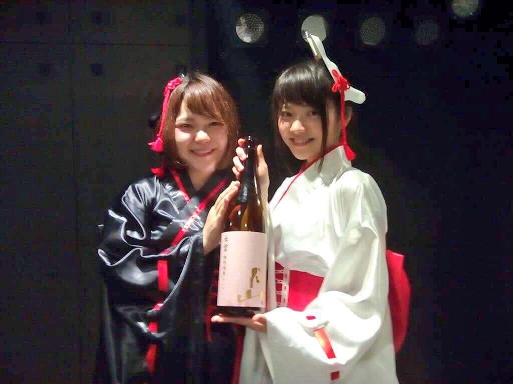 f:id:mika-oosakazuki:20170424150611j:image