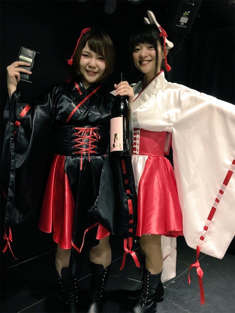 f:id:mika-oosakazuki:20170424150703j:image