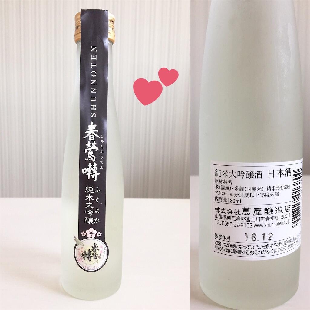 f:id:mika-oosakazuki:20170424151238j:image