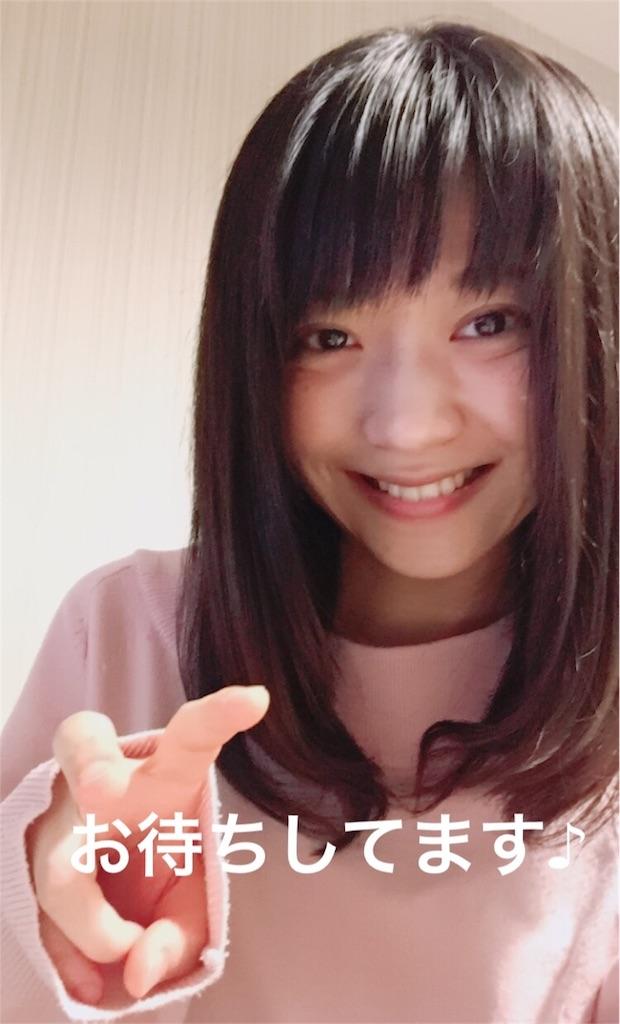 f:id:mika-oosakazuki:20170503225703j:plain
