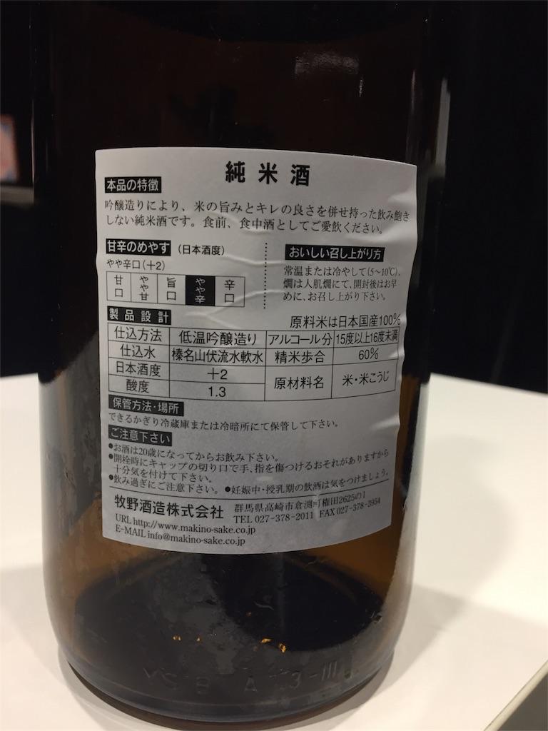 f:id:mika-oosakazuki:20170509231951j:image
