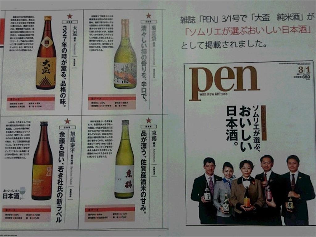 f:id:mika-oosakazuki:20170509232809j:image