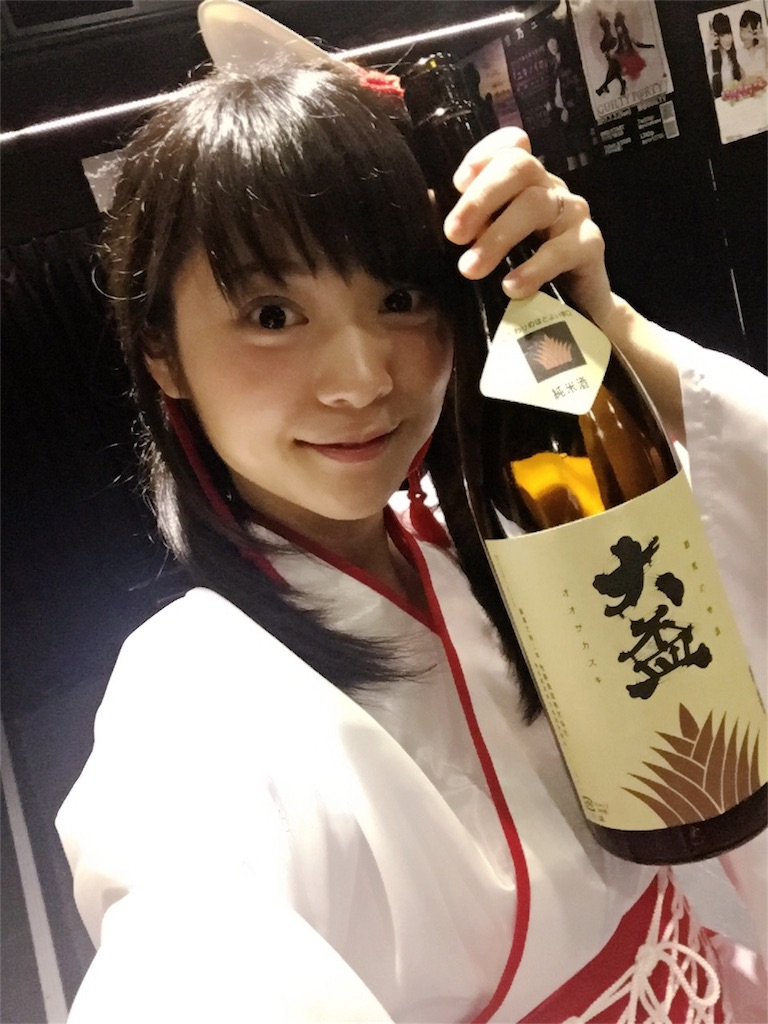 f:id:mika-oosakazuki:20170509233112j:image