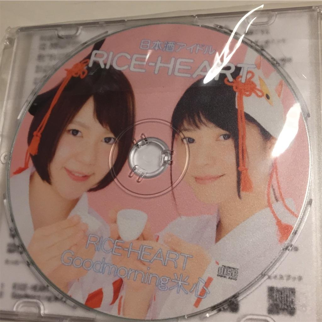 f:id:mika-oosakazuki:20170510000204j:image