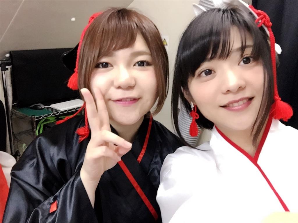 f:id:mika-oosakazuki:20170611232024j:image