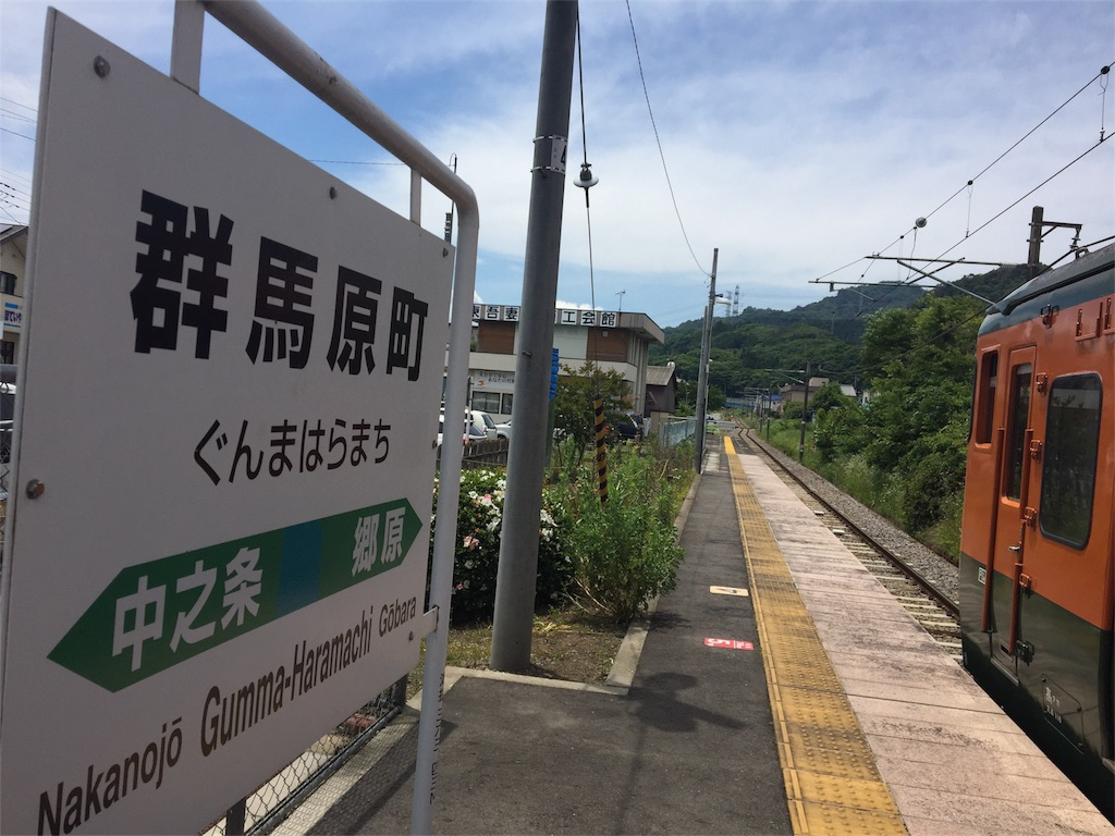 f:id:mika-oosakazuki:20170619215424j:image