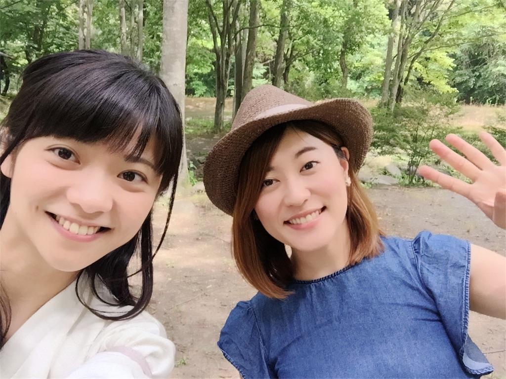 f:id:mika-oosakazuki:20170619223521j:image