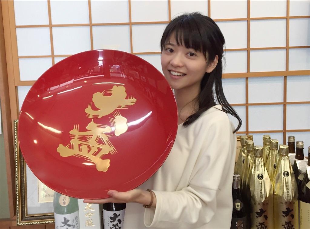 f:id:mika-oosakazuki:20170619230904j:image