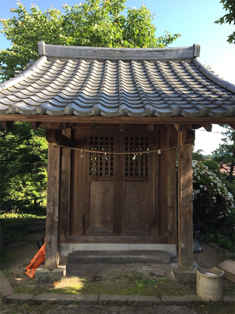 f:id:mika-oosakazuki:20170619231705j:image