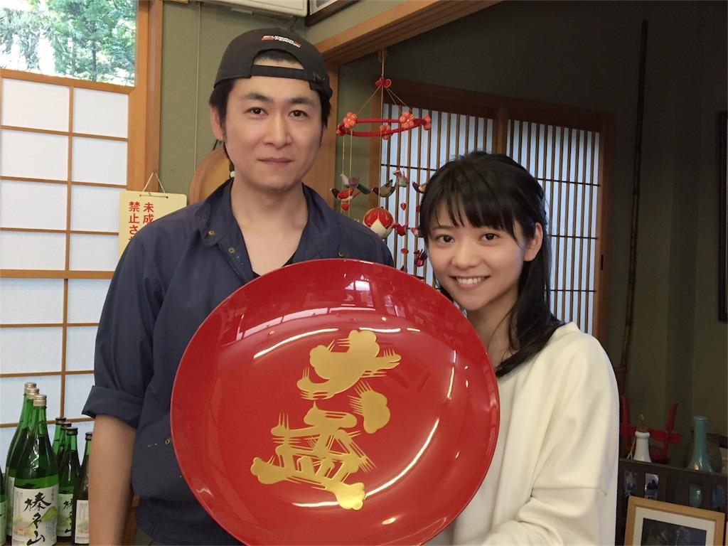 f:id:mika-oosakazuki:20170619233717j:image