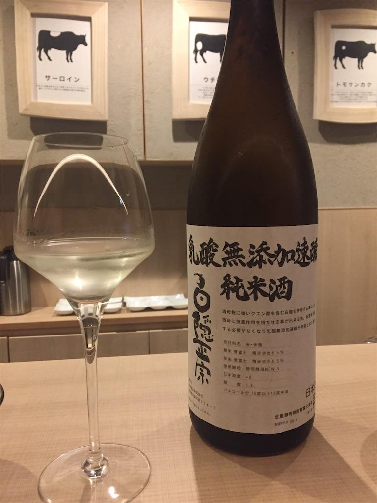 f:id:mika-oosakazuki:20170622203921j:image