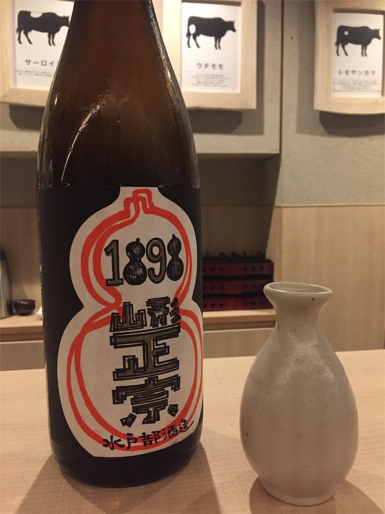 f:id:mika-oosakazuki:20170622214849j:image